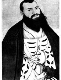 Dr. Johannes Scheyring (1534)